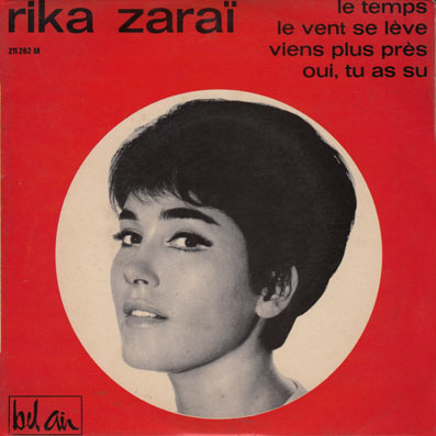 45 tours EP de Rika Zarai